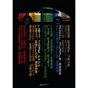 Poster - 911 colors
